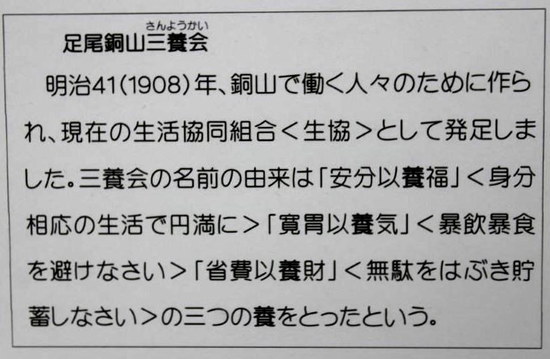 S2016_09_02_9999_54